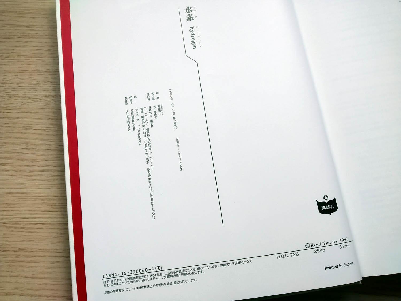 IMG-20210322-140408.jpg