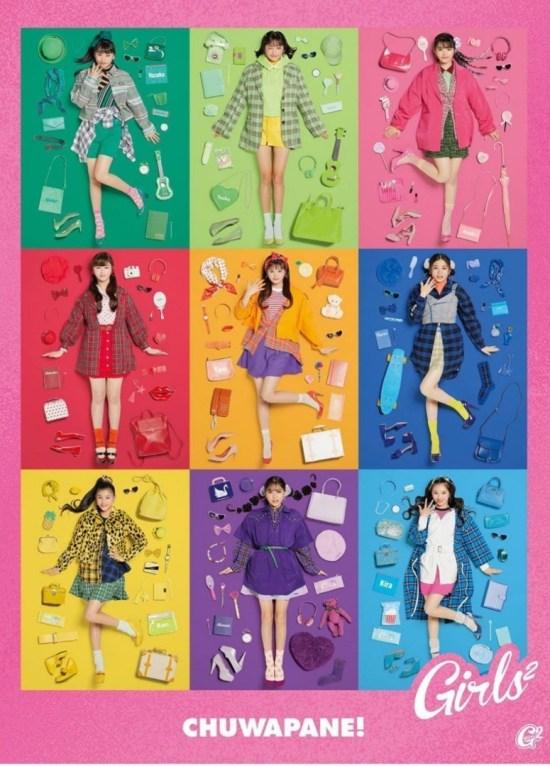 [Album] Girls2 – Chuwapane!