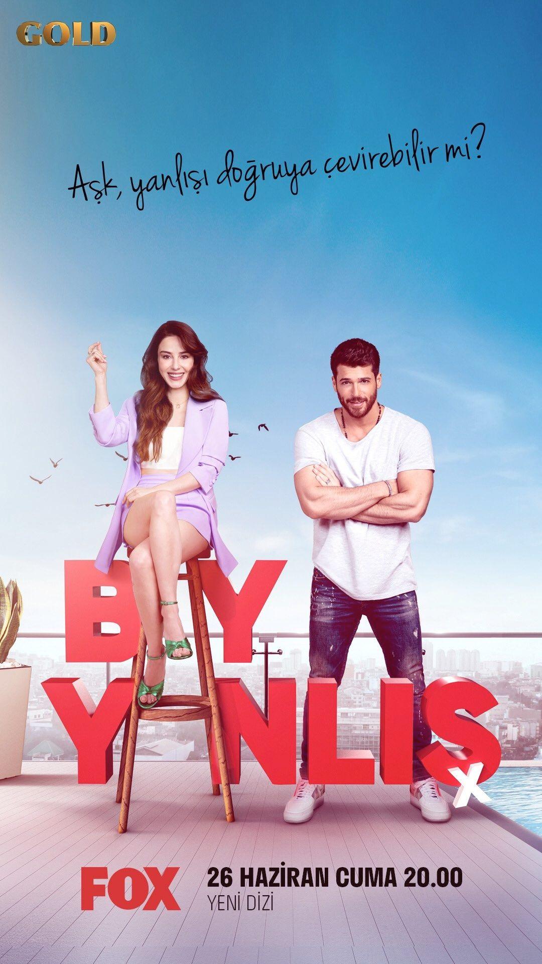 3skco السيد الخطأ الحلقة ٤ bay yanlis مسلسل السيد الخطأ الحلقة 4 الرابعة مترجمة عبر موقع قصة عشق وقناة فوكس