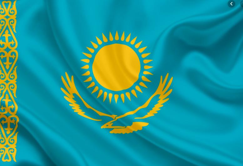 С Днём независимости Республики Казахстан !