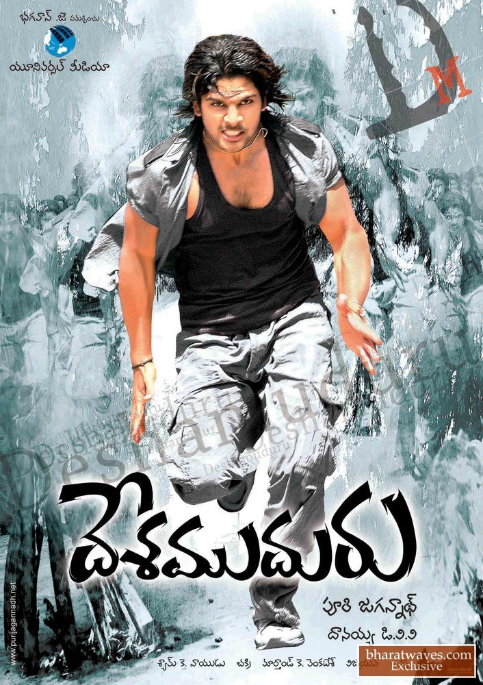 Desamuduru (2021) Hindi Dubbed Movie HDRip 720p AAC