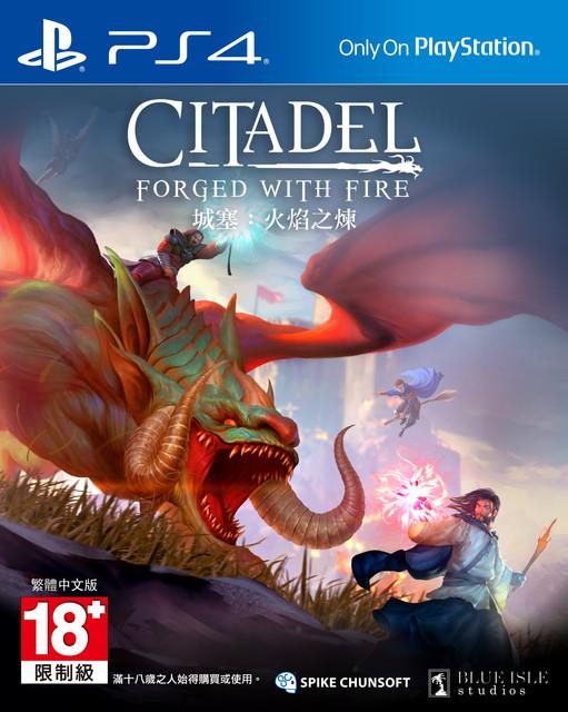 『Spike Chunsoft』即將舉辦遊戲優惠活動! Citadel-h1