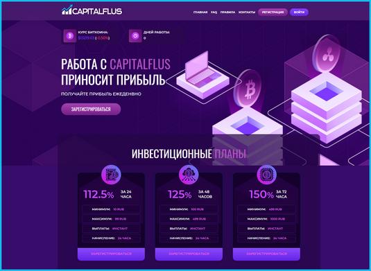 CAPITALFLUS-COMPANY