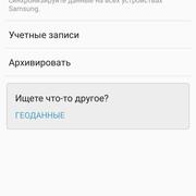 Screenshot-20170215-043100