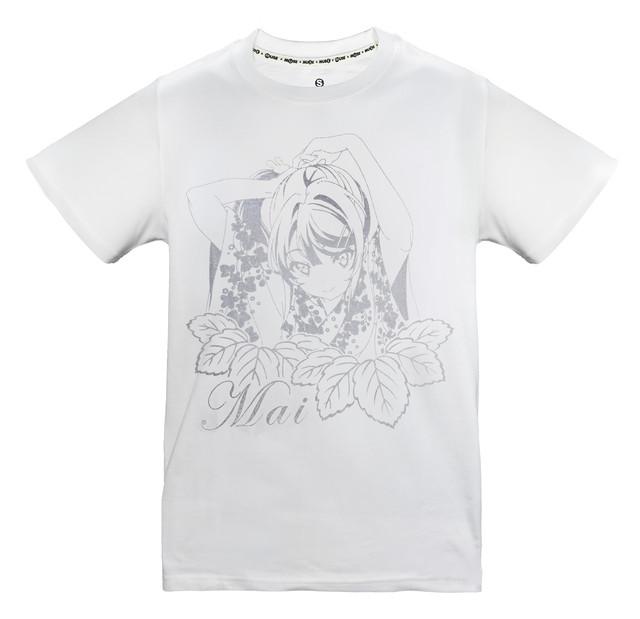 T-shirt-NT-650