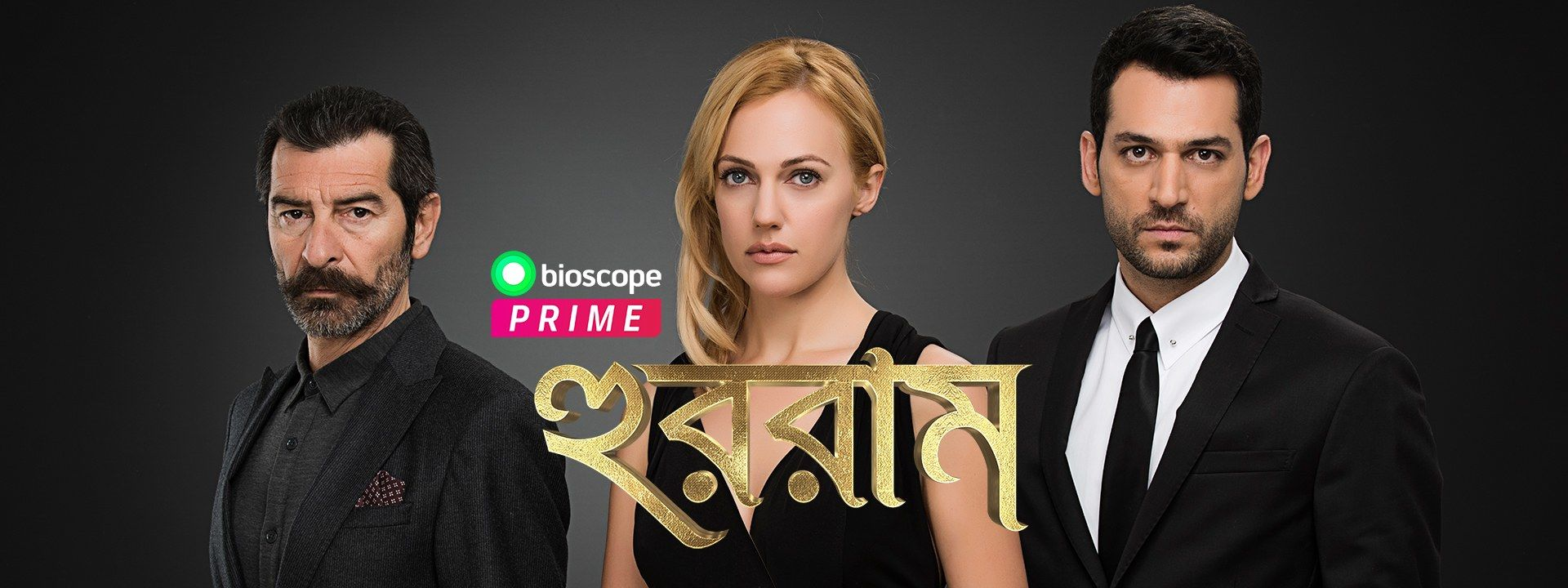 Hurram (2020) Bangla Dubbed Full Movie 720p WEB-DL 950MB Download