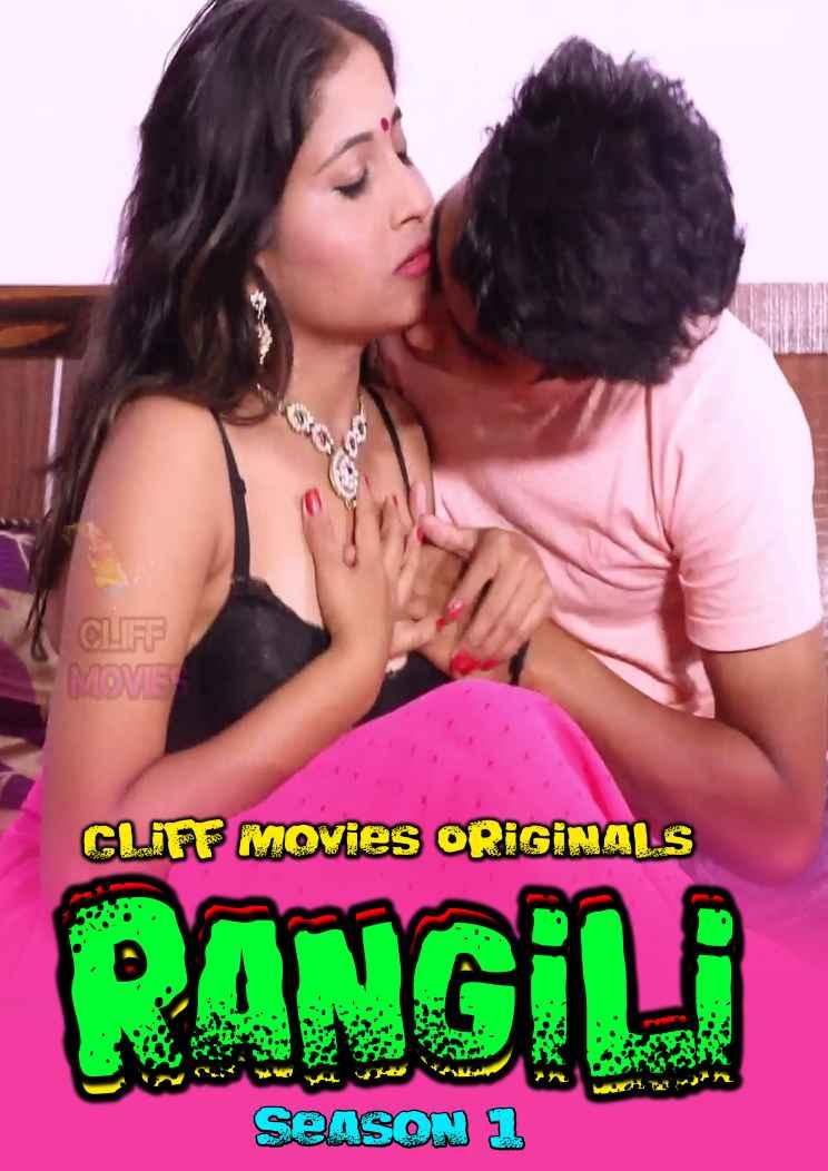 Rangili 2020 Hindi S01E03 Cliffmovies Web Series 720p HDRip 160MB Download