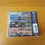 [VDS] Jeux PC ENGINE  / FM TOWNS Force-Gear2