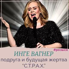 https://i.ibb.co/Khy1jf9/rozysk-inge.jpg