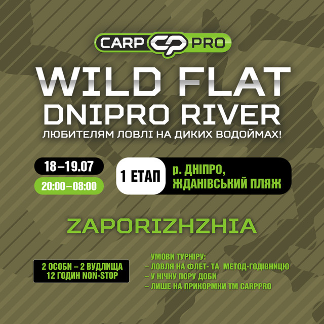 1936-1936-CP-Wild-Flat-Dnipro-river