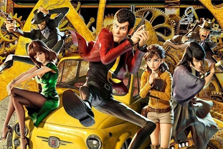 Lupin-III-The-First-filmejp2019-banner