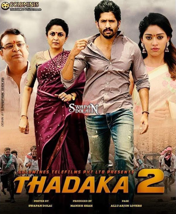 Thadaka 2 (Sailaja Reddy Alludu) (2019) Hindi Dubbed Movie HDRip 720p