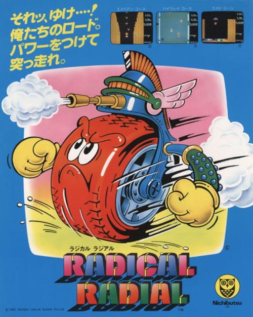 Radical-Radial.jpg