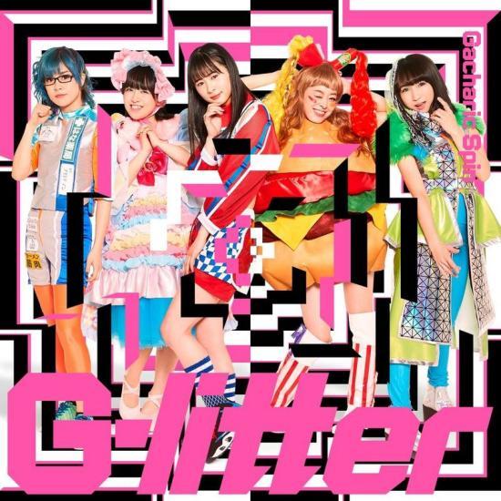 [Album] Gacharic Spin – G-litter