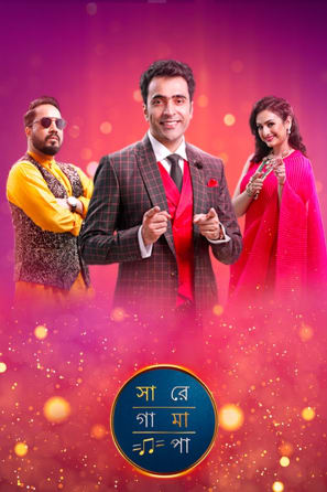 Sa Re Ga Ma Pa Bangla -Ep 05 (10th October 2020) 480p | 720p HDRip Watch Online