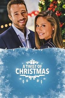 საშობაო ბედის ირონია A TWIST OF CHRISTMAS