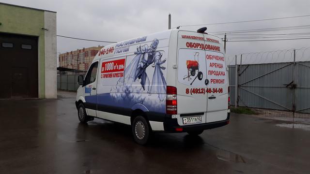 Брендирование корпоративного транспорта для компании Бизнес Маркет и Knauf центр