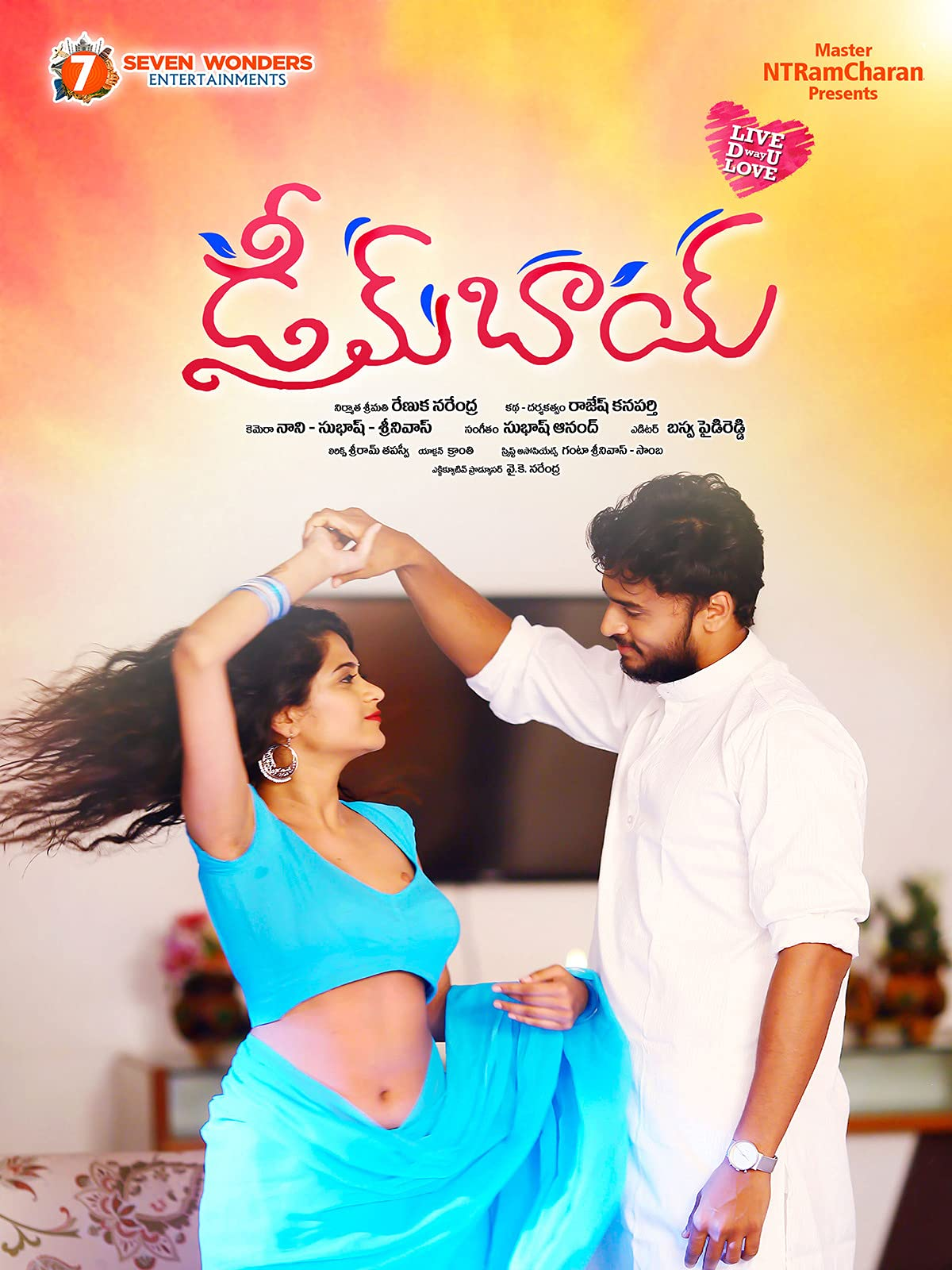 Dream Boy (2021) Telugu 480p HDRip x264 AAC 500MB ESub