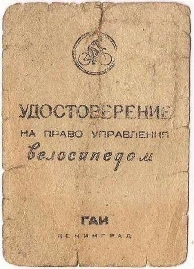 Винегрет кадров прошлого (15 фото)