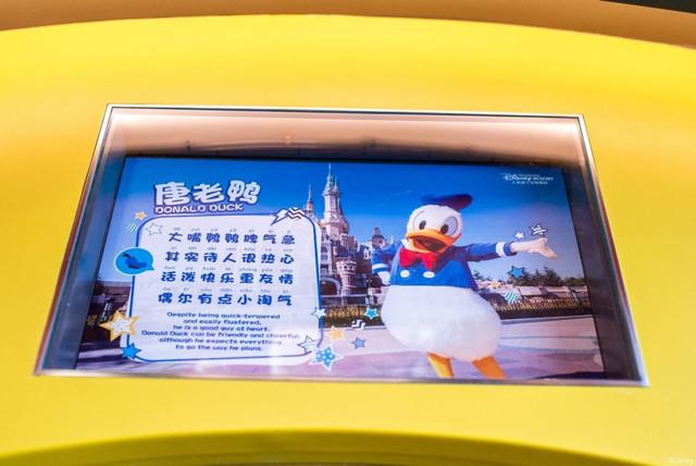 Shanghai Disney Resort en général - le coin des petites infos  - Page 10 96