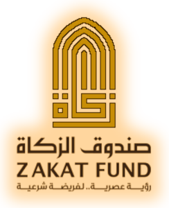 zakat-fund-logo-fire-glow.png