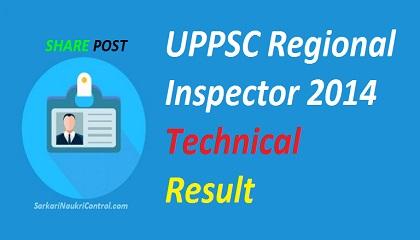 UPPSC Regional Inspector 2014 Technical Result | Sarkari  naukri Control