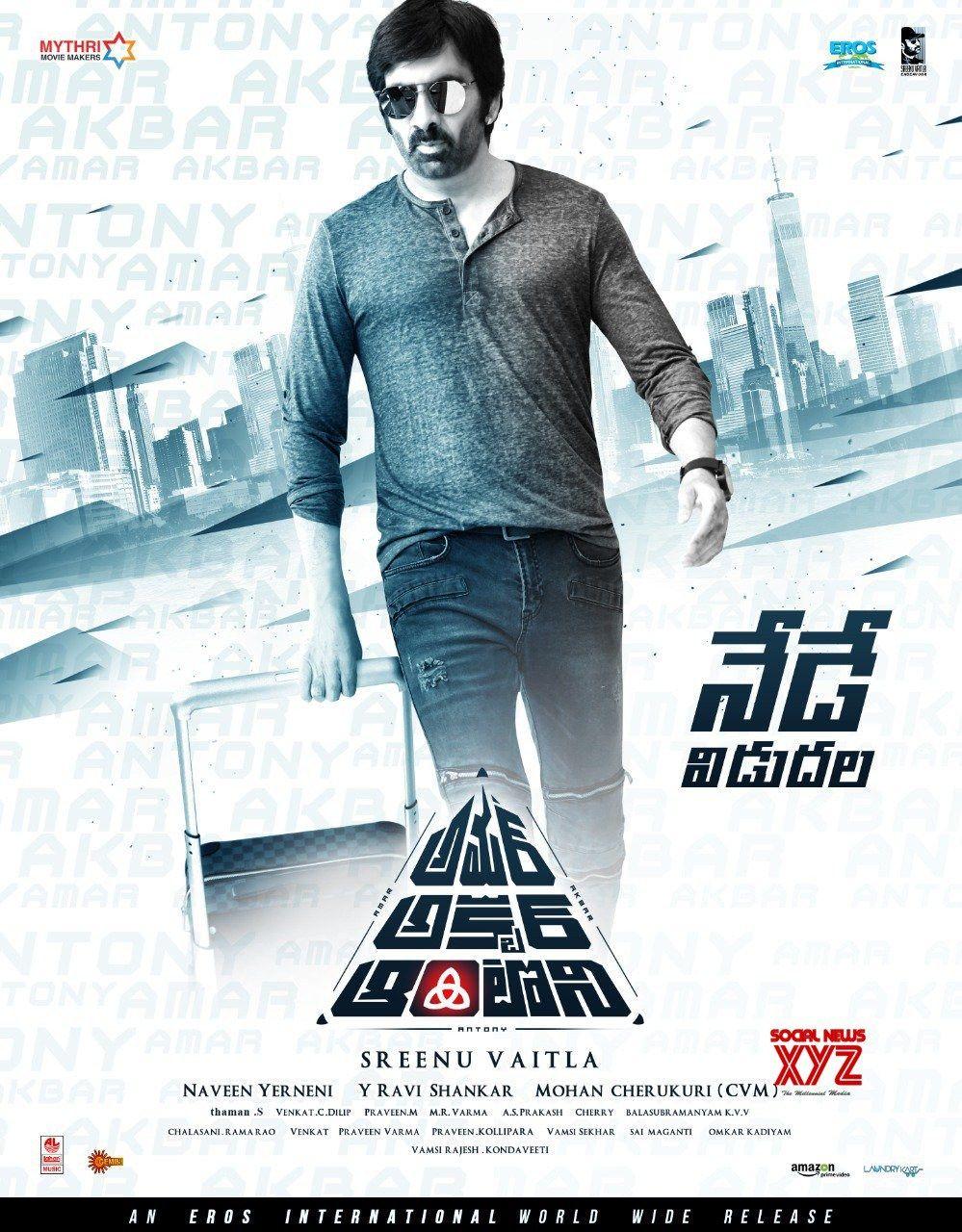 Amar Akbhar Anthoni (2021) Bengali Dubbed Movie HDRip 700MB Download