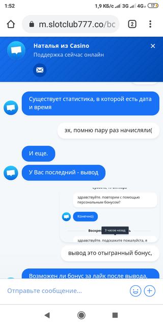 Screenshot-2019-10-21-01-52-12-293-com-android-chrome
