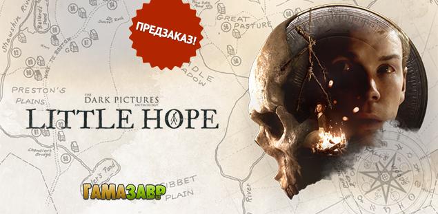 Little-Hope-PREORDER.jpg