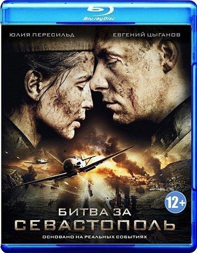 Sivastopol için Savaş - Bitva za Sevastopol (2015) BluRay Remux | 1080p | 720p AVC [TR-RU] DTS-HD MA 5.1 Türkçe Dublaj