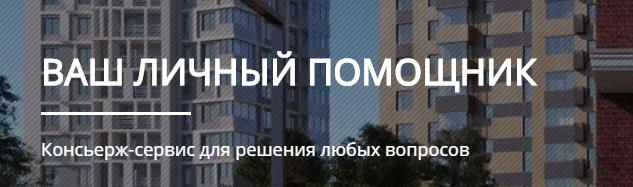 https://i.ibb.co/Ks6MFg6/Capture-023-skandinavsky-ongrad-ru.png