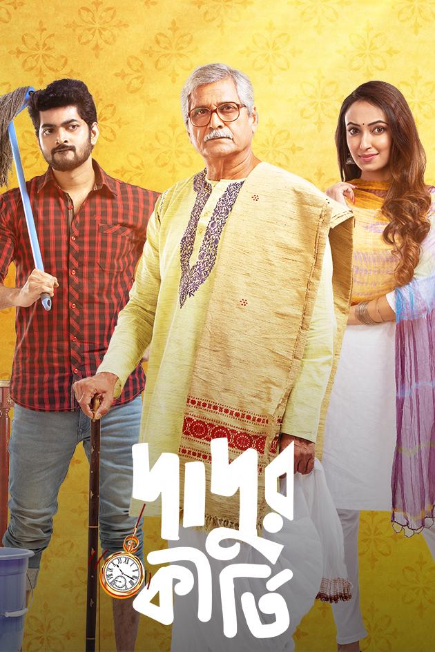 Dadur Kirti (2021) Bengali Full Movie ORG 720p HDRip 900MB Download