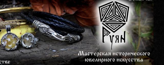 Славянские украшения в интернет-магазине