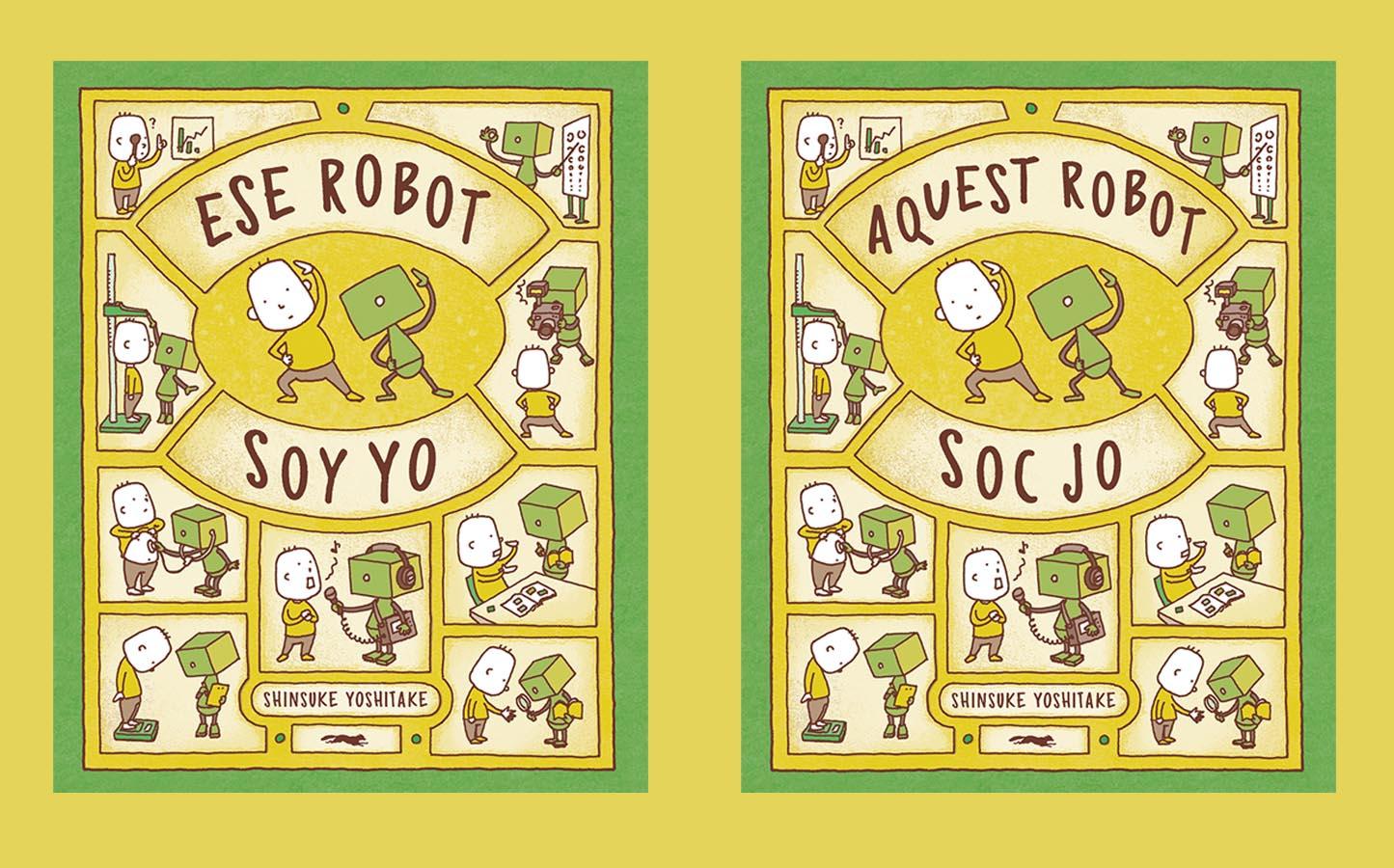 robot-soy-yo-banner-lanza.jpg