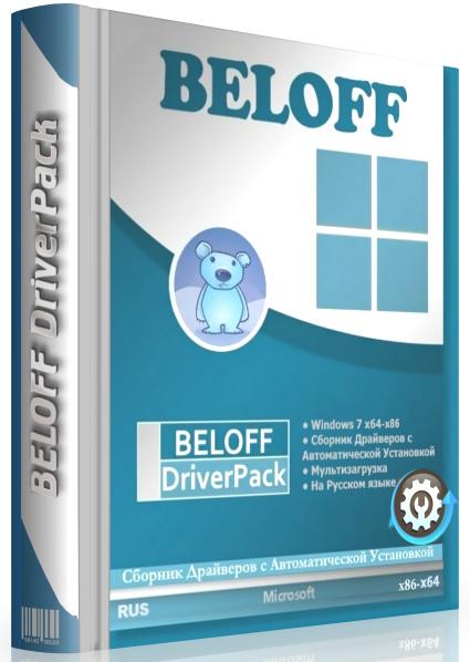 BELOFF DriverPack 2021.10.3