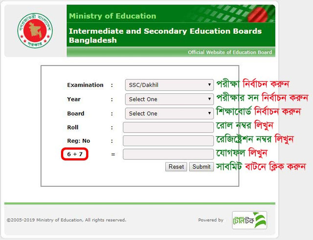 educationboardresults HSC Exam Results 2020