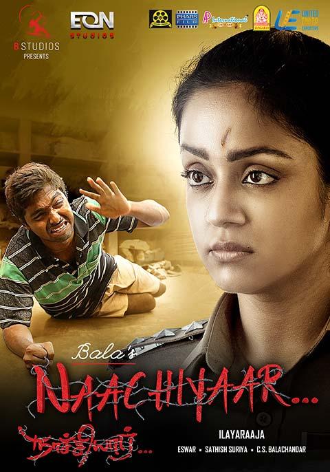 Naachiyaar (Tejaswini 2) UNCUT 720p Hindi Dual Esubs DL