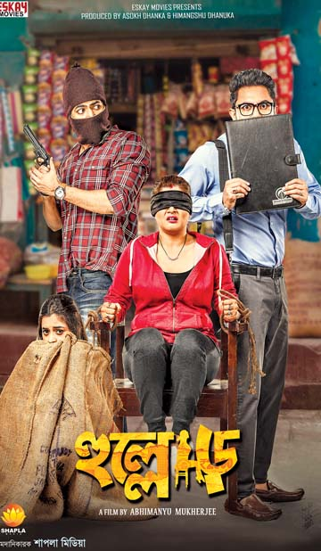 Hullor (2020) Bengali Movie HDRip 720p AAC[SRK]