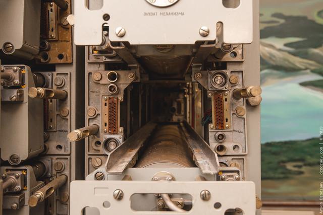 ARS-0046