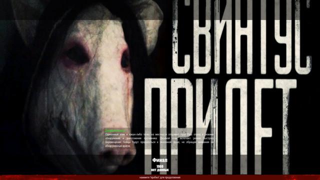 """сюжетный хоррор мод (""""1969"""") Part 1"""