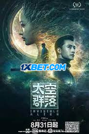 Invisible Alien (2021) Hindi Dubbed Movie Watch Online