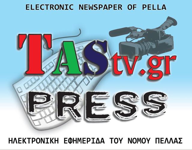 tastvpress-large-logo2