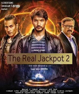 The Real Jackpot 2 (Indrajith 2019) Hindi Dubbed Movie 720Rip