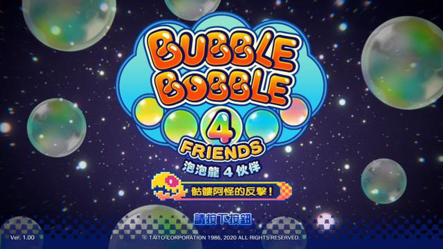 Topics tagged under playstation4 on 紀由屋分享坊 004