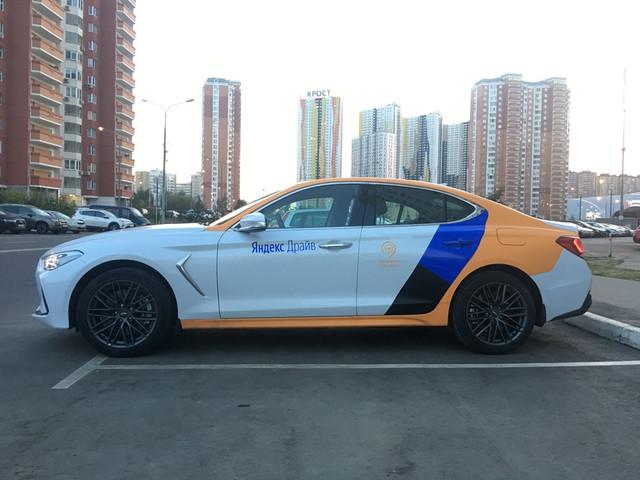 промокодов купонов яндекс драйв драйв февраль 2021 DRIVE YANDEX