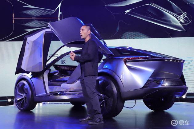 2020 - [Chine] Salon de l'auto de Pékin  - Page 2 029-AAF98-5-D41-47-B5-A5-F4-8-D0161-D462-AA