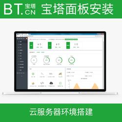 宝塔linux,自动挂载硬盘,BT-Panel Linux自动磁盘挂载工具1.4