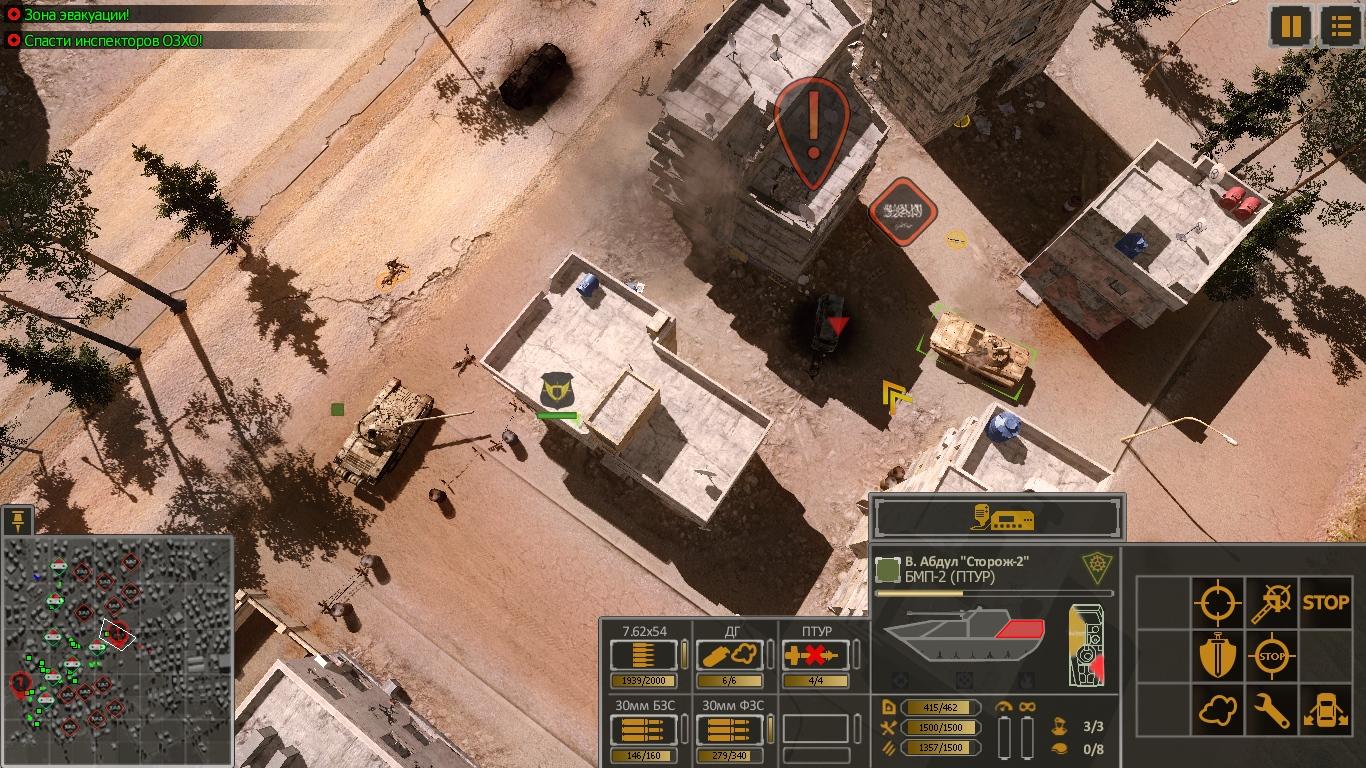 Syrian-Warfare-2021-02-20-02-56-29-712
