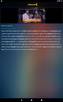 screen-4