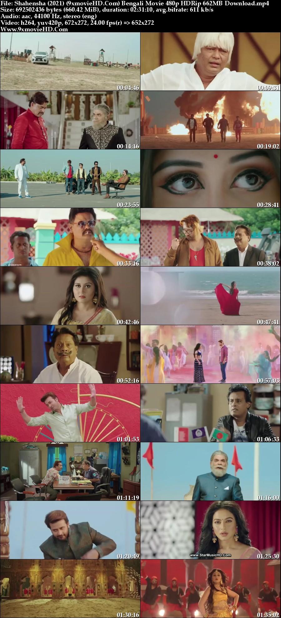 Shahensha-2021-9xmovie-HD-Com-Bengali-Movie-480p-HDRip-662-MB-Download